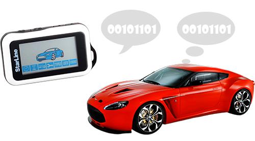 Автосигнализация с диалоговым кодом